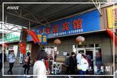 北疆:a0 (50)P65.jpg