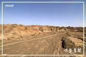 北疆:j (23)P41.jpg