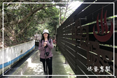 磺溪步道、橫嶺古道:DSCN5712P14.jpg