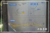 平湖步道:DSCN5436P18.jpg