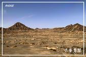 北疆:j (26)P44.jpg