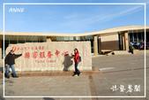 北疆:b0 (48)P124.jpg