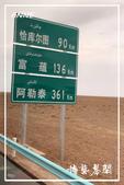 北疆:a0 (74)P20.jpg