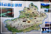 北疆:a0 (31)P44.jpg