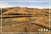 北疆:b0 (9)P169.jpg