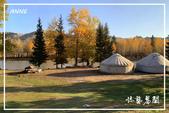 北疆:b0 (26)P100.jpg