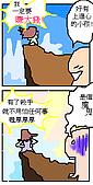 繪版漫畫:理想