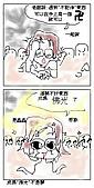 繪版漫畫:避邪的方法