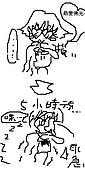 繪版漫畫:最愛