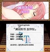 工畫堂音樂遊戲 同人自製:AS12_23b1scd