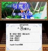工畫堂音樂遊戲 歌曲總整理:AC02_a67cscd