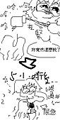 繪版漫畫:最愛2