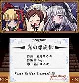 工畫堂音樂遊戲 同人自製:CC01_340ascd