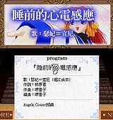 工畫堂音樂遊戲 歌曲總整理:AC03_41e8scd