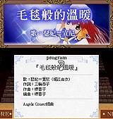 工畫堂音樂遊戲 歌曲總整理:AC04_f190scd