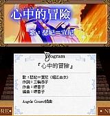 工畫堂音樂遊戲 歌曲總整理:AC05_555bscd