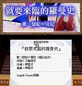 工畫堂音樂遊戲 歌曲總整理:AC06_4a8cscd