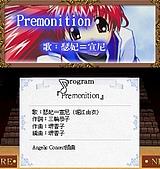 工畫堂音樂遊戲 歌曲總整理:AC07_f22bscd