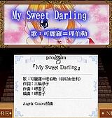 工畫堂音樂遊戲 歌曲總整理:AC08_f45escd