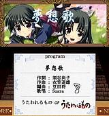 工畫堂音樂遊戲 同人自製:CC10_fa36scd