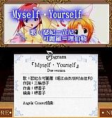 工畫堂音樂遊戲 歌曲總整理:AC09_2123scd