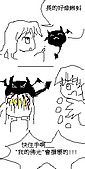 繪版漫畫:新寵兒2