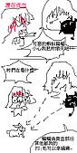 繪版漫畫:新寵兒3