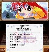 工畫堂音樂遊戲 歌曲總整理:AE01