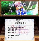 工畫堂音樂遊戲 歌曲總整理:AE02_defc