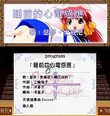 工畫堂音樂遊戲 歌曲總整理:AE03_f335