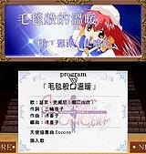 工畫堂音樂遊戲 歌曲總整理:AE04_cdda