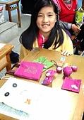 小學手作創作課教學:2014-02-05-23-07-11_deco.jpg