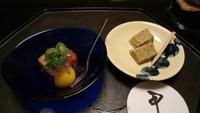 15京都晚餐1 (9).JPG - 1050721暑假日本行