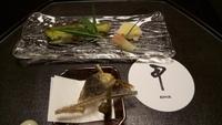 15京都晚餐1 (5).JPG - 1050721暑假日本行