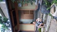 11京都旅店外.JPG - 1050721暑假日本行