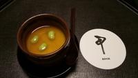 15京都晚餐1 (4).JPG - 1050721暑假日本行