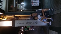 15京都花見小路.JPG - 1050721暑假日本行