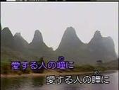 未分類相簿:山河-五木ひろしa.jpg