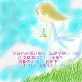:amairono_kamino_otome.jpg