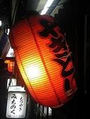 日本:另稱「紅燈籠」居酒屋.jpg