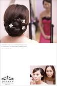 婉約。慧芳訂結同天  (台北天皇會館)  新娘秘書。Tina Hu :1712523008.jpg