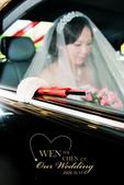 柔美。孟君結婚  (福華飯店)   新娘秘書。Tina Hu:1371946032.jpg