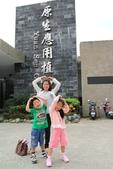 1000516台東遊:nEO_IMG_IMG_3696.jpg