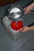 液肥diy:加入清水.jpg