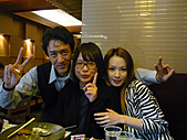 為柏森餞行:P1060278.jpg