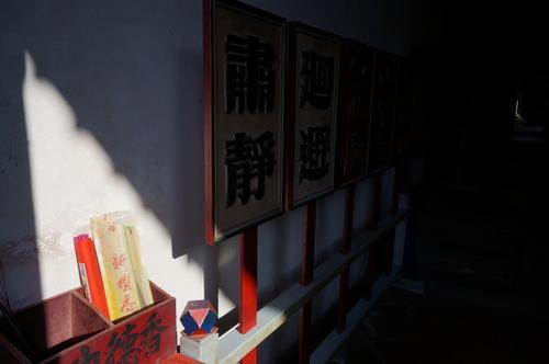 1051211隨拍【台南府城古蹟】-02祀典武廟03.JPG - 攝影.作品