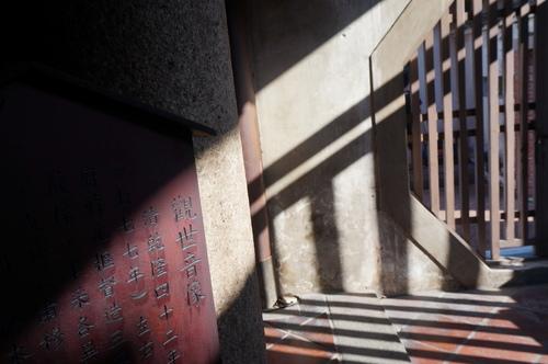 1051211隨拍【台南府城古蹟】-02祀典武廟06.JPG - 攝影.作品