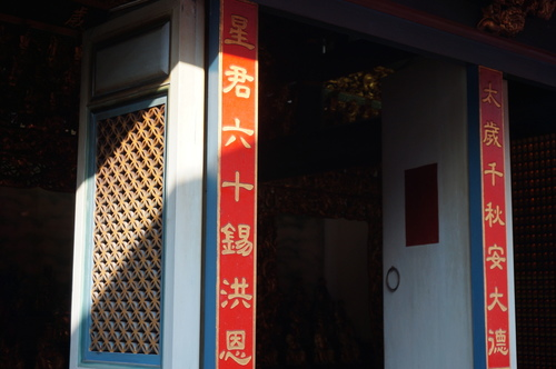 1051204三星攝影社.習拍【台南府城古蹟】-01祀典武廟05.JPG - 攝影.作品