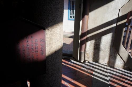 1051211隨拍【台南府城古蹟】-02祀典武廟04.JPG - 攝影.作品