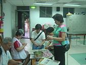 96/10/07敬老重楊板橋與中和安養堂:DSC00358